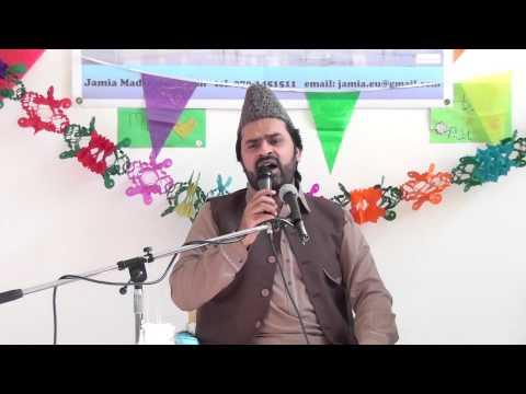 Shahane Jahaan | Syed Zabeeb Masood | Naat Den Haag | 2013 ᴴᴰ video
