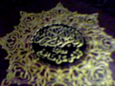 rokia charia maa ibn el hadj el arbi