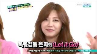140407 Weekly Idol Apink's Eun Ji - Cover Let It Go @ Frozen OST