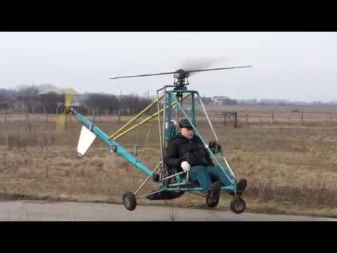 Helikopter domowej roboty-zrób to sam!Cz.1 Homemade helicopter. هلیکوپتر خانگی