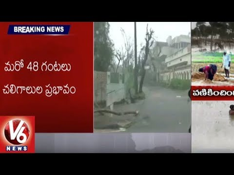 Temperature Levels Dips To Low In Telangana And Andhra With Phethai Cyclone | V6 News