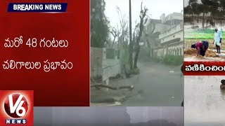 Temperature Levels Dips To Low In Telangana And Andhra With Phethai Cyclone