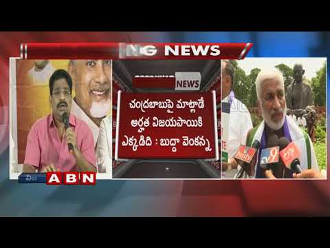TDP MLC Buddha Venkanna Counter To YCP MP Vijay Sai Reddy Comments | ABN Telugu