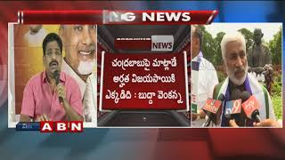TDP MLC Buddha Venkanna Counter to YCP MP Vijay Sai Reddy Comments