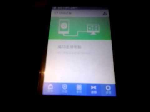 Как получить ROOT права на Android 4.0.3;4.0.4;4.1.2. Как взломать