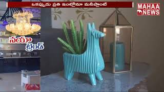 New Trends In Home Interior Designs | MAHAA NEWS