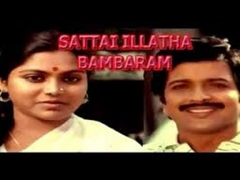 Sattai Ella Pambaram | Tamil Full movie