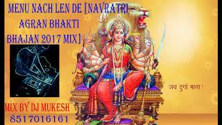 download lagu Menu Nach Len De Navratri Jagran Bhakti Bhajan 2017 gratis