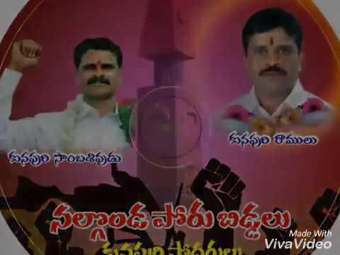 Sambasivudu songs1