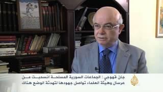 جان قهوجي: الجماعات السورية المسلحة انسحبت من عرسال