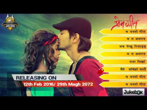 Maile Socheko Jastai Nepali Movie __prem Geet songs