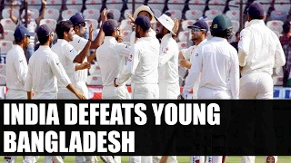 India defeats Bangladesh by 208 runs, wins one off test match | Oneindia News