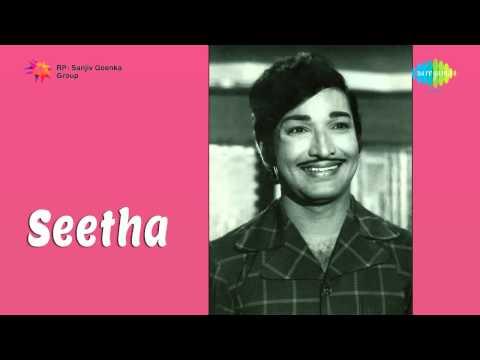 Seetha | Barede Neenu by S Janaki