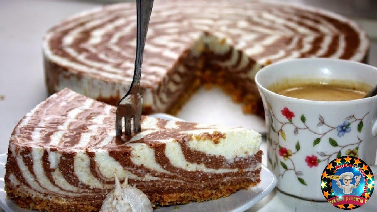 Торт без выпечки с творогом рецепт пошаговый