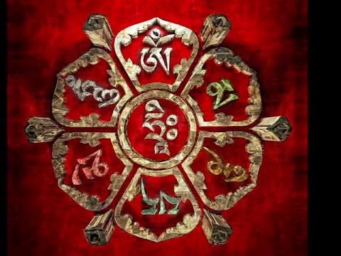 Mantra Om Mani Padme Hum 10 Mins.