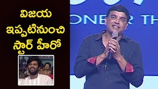 Dil Raju Speech @ Geetha Govindam Success Celebrations