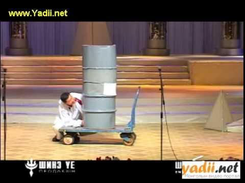 Hoshin Shog- Shine Ue - Viz(full Version).flv video