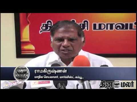 Parties in Tamilnadu are Waiting for BJP says Communists Ramakrishnan - Dinamalar April 19th News