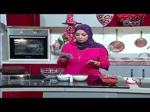 كيكه الشوكلاته الموفره حلقه عيد الحب سنه اولى طبخ ساره عبد السلام فوود