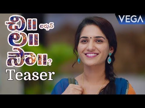 Chi La Sow Movie Teaser | Sushanth, Ruhani Sharma | Latest Telugu Movie Trailers 2018