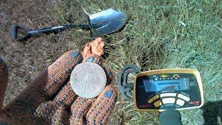 технических профессий коп с металлоискателем ася 350евро всё