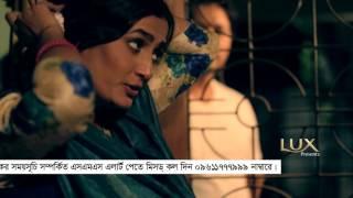 Obhiman   Promo   Lux Chirochena Shourobher Golpo