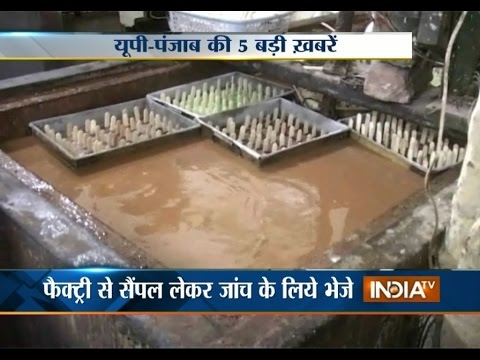 5 Khabarein UP Punjab Ki | 13th May, 2015 - India TV