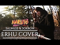 Naruto Sadness And Sorrow ERHU Cover 二胡 mp3