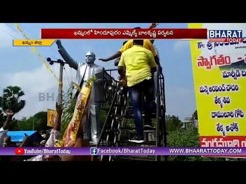 Nandamuri Balakrishna Visit Khammam | Bharat Today
