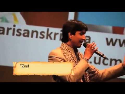 Hum Hain Desi Nri Song Kumar Vishwas video