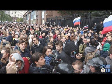Москва. Шествие по Тверской в подержку Навального 7 октября