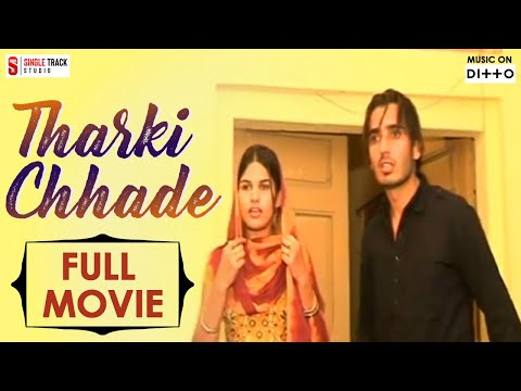 Tharki Chhade - Best Punjabi Comedy Movie Part 1,2,3,4,5.6(official Video) Bibbo Bhua Hit Film 2014 video