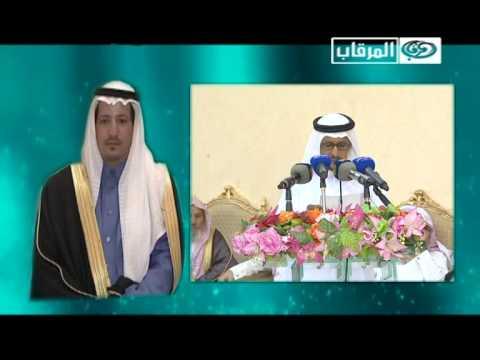 برومو احتفال الشيخ جزاء بن شرار العصيمي بمناسبة المولود الجديد عبدالاله