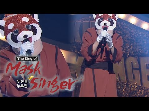 """Download  Ha Sung Woon Wanna One - """"Appearance"""" Cover The King of Mask Singer Ep158 Gratis, download lagu terbaru"""