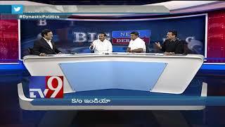 Pawan Kalyan successful because of Chiranjeevi    Bandla Ganesh - Rajinikanth TV9