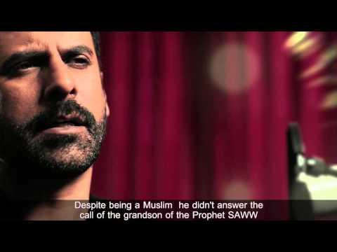 Al-Haadi Musallah Presents Anjam-e-Ishq - Urdu