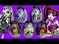 Monster High Huevos-Sorpresa NEW Halloween FrankieStein Draculaura Clawdeen Wolf Surprise Eggs