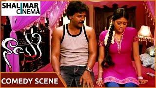 Nayaki Movie || Satyam Rajesh Try to Cheating Sushma Raj Scene || Trisha, Satyam Rajesh