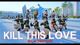 [KPOP IN PUBLIC CHALLENGE] BLACKPINK - 'Kill This Love'  l Dance Cover