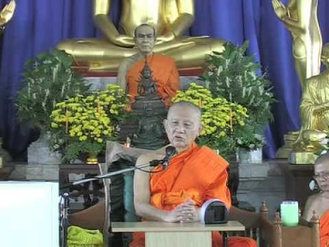 พระเทพญาณมงคล - หลักสมถวิปัสสนากัมมัฏฐาน 10/14