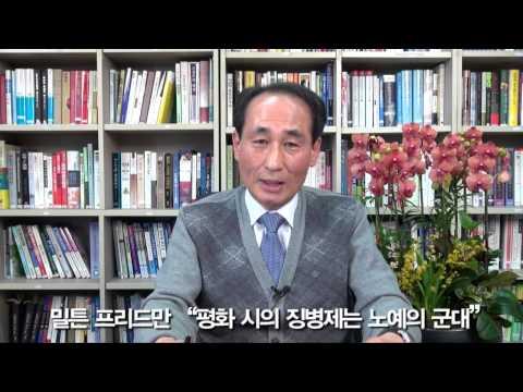 김영용 교수의 '바로 보는 경제개념' - 3. 비용