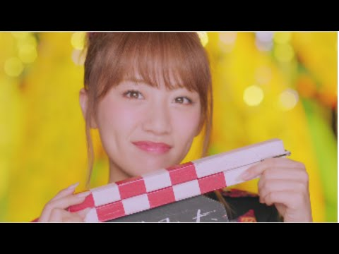 【MV】唇にBe My Baby Short ver. / AKB48[公式]
