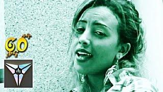 Feven Tsegay - Zeymifqar Yihayish - Qana Susatat