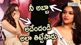Keerthy Suresh Scolds Anchor Manjusha in Live Interview || Pandem Kodi 2 Movie