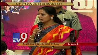 TRS Kavitha at Singareni Societies Meet