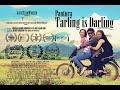 TARLING is DARLING | Pantura | Official Cinema Trailer | 0:46 | 4K