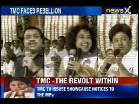NewsX: Trouble looms over Mamata Banerjee's Trinamool Congress.