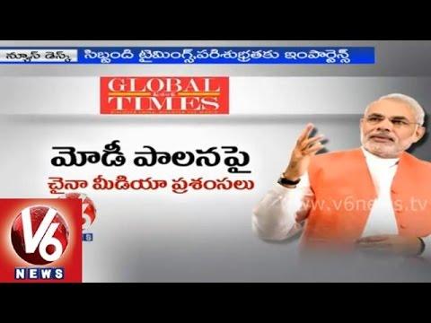 China Media and US Secretary of State John Kerry praise India PM Modi