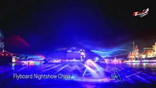 Flyboardteam - Flyboard Nightshow China