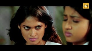 Silent Valley - Malayalam Full Movie 2013 - Silent Valley - Romantic Scene 3/21